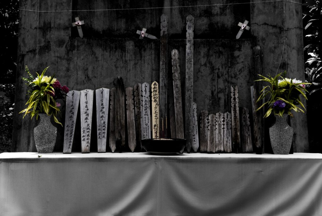Gedenktafeln (Kanchanaburi, 2014) ©Atori-e